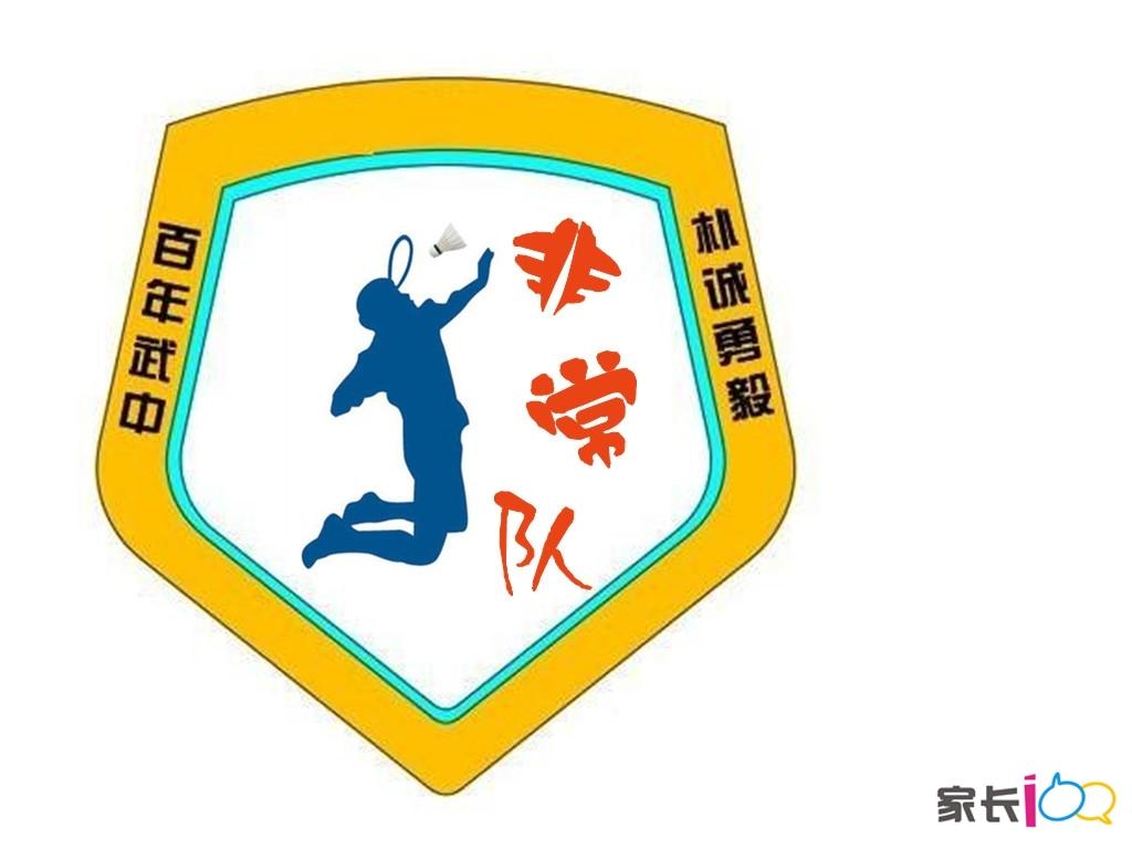 发表于 2011-11-22 22:52 xhf709   这个队徽不错,只是队名要改图片