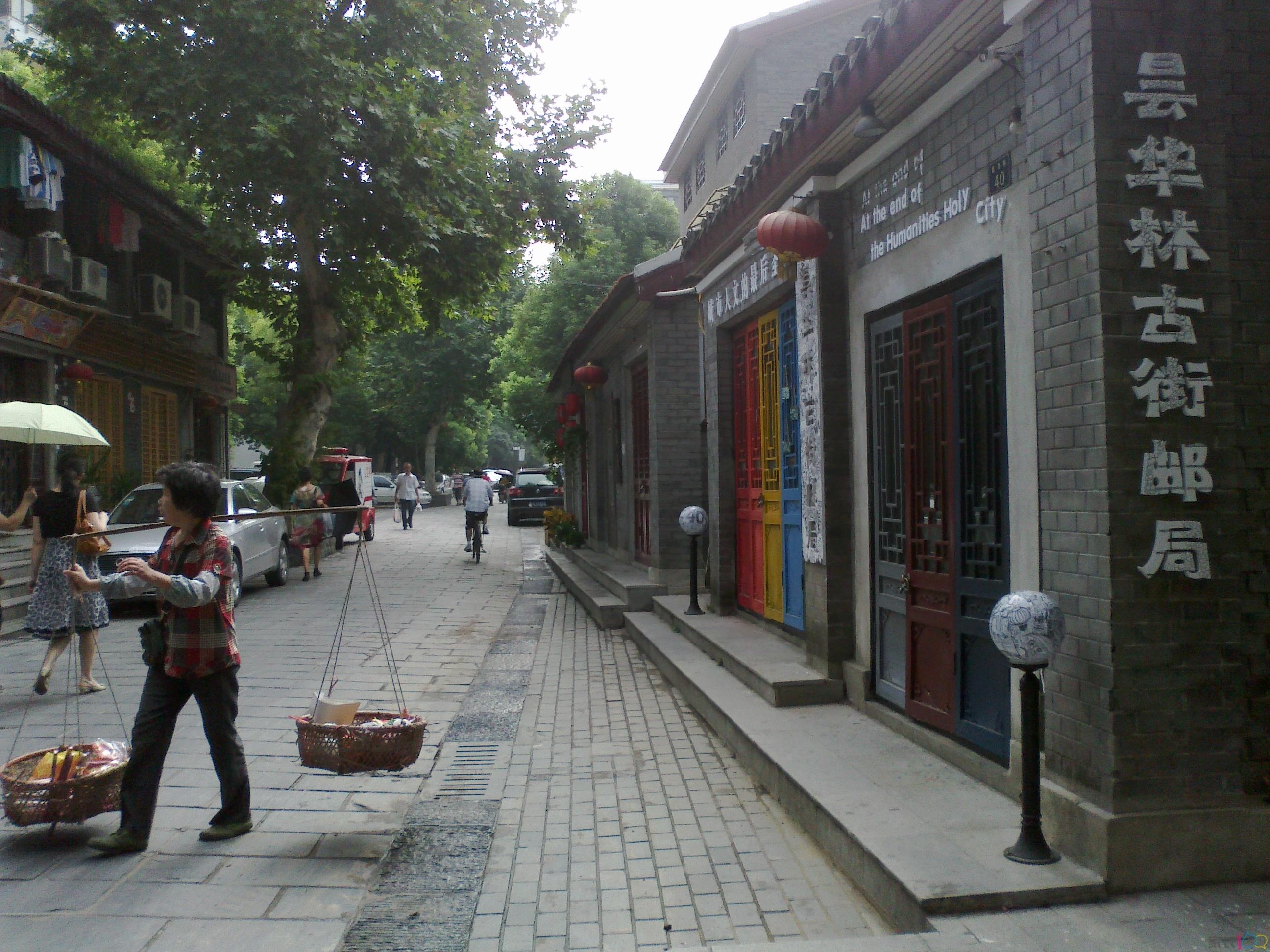 壁纸 街道 小巷 2592_1944