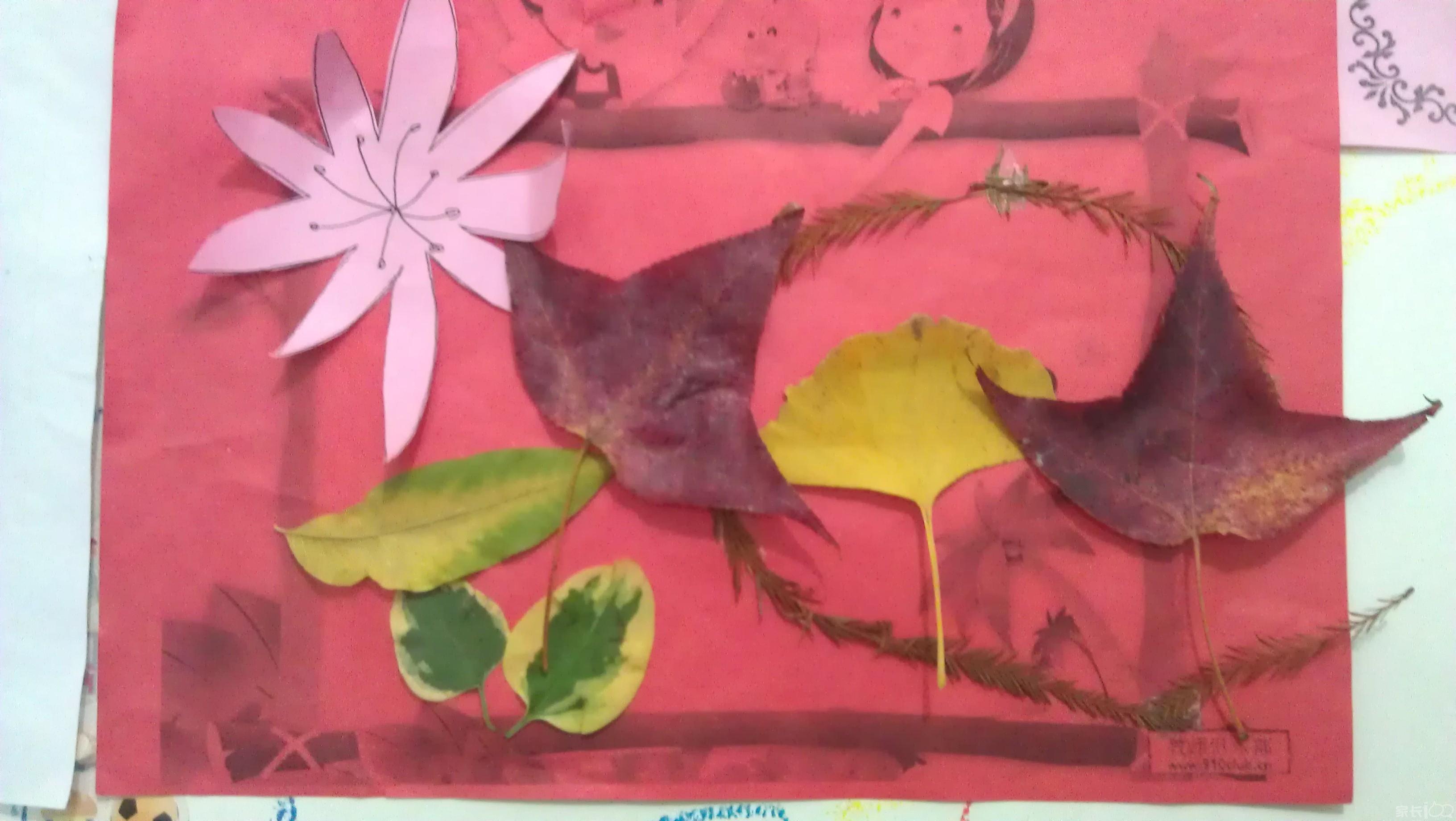 :亲手制作树叶手工贴画送给我亲 一片枫叶代表我亲爱的爸爸,一片