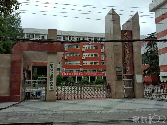 茂名市第十六中学_新时代,新征程—武汉市第十六中学选修性课程选课 憧憬而来 16中学