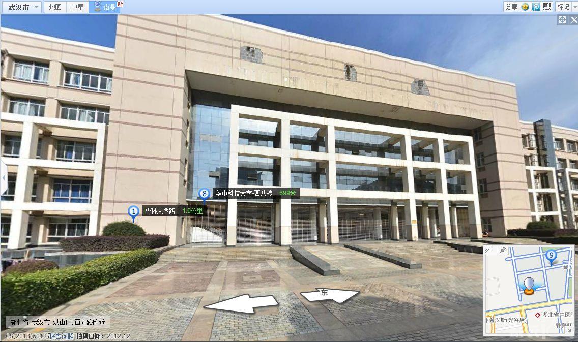北京上海广州深圳西安武汉成都南京昆明海口的大学提前看