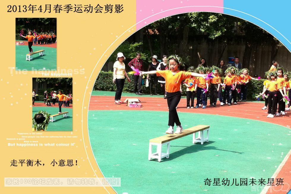 表演的皮筋舞《大家一起来》,作为幼儿园的唯一推荐节目由武钢电视台