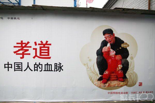 """""""中国梦""""公益广告引热议 网友评:日子比蜜还甜 都堵嗓子眼儿了"""