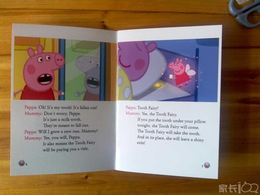 自制英语绘本--粉红猪小妹
