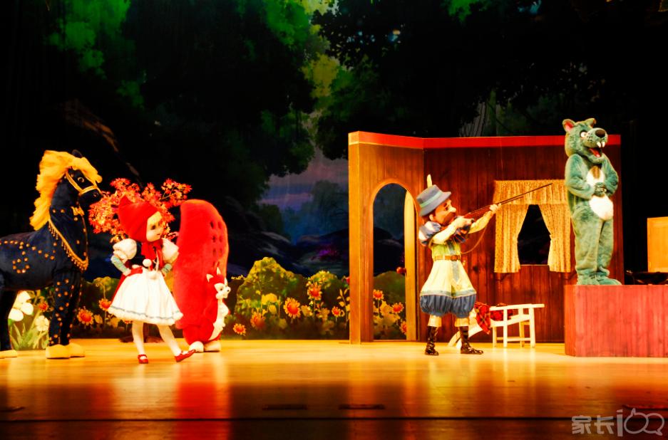 2013)【抢楼】12月2日11点开抢,亲子剧场——大型童话人偶剧《小红帽