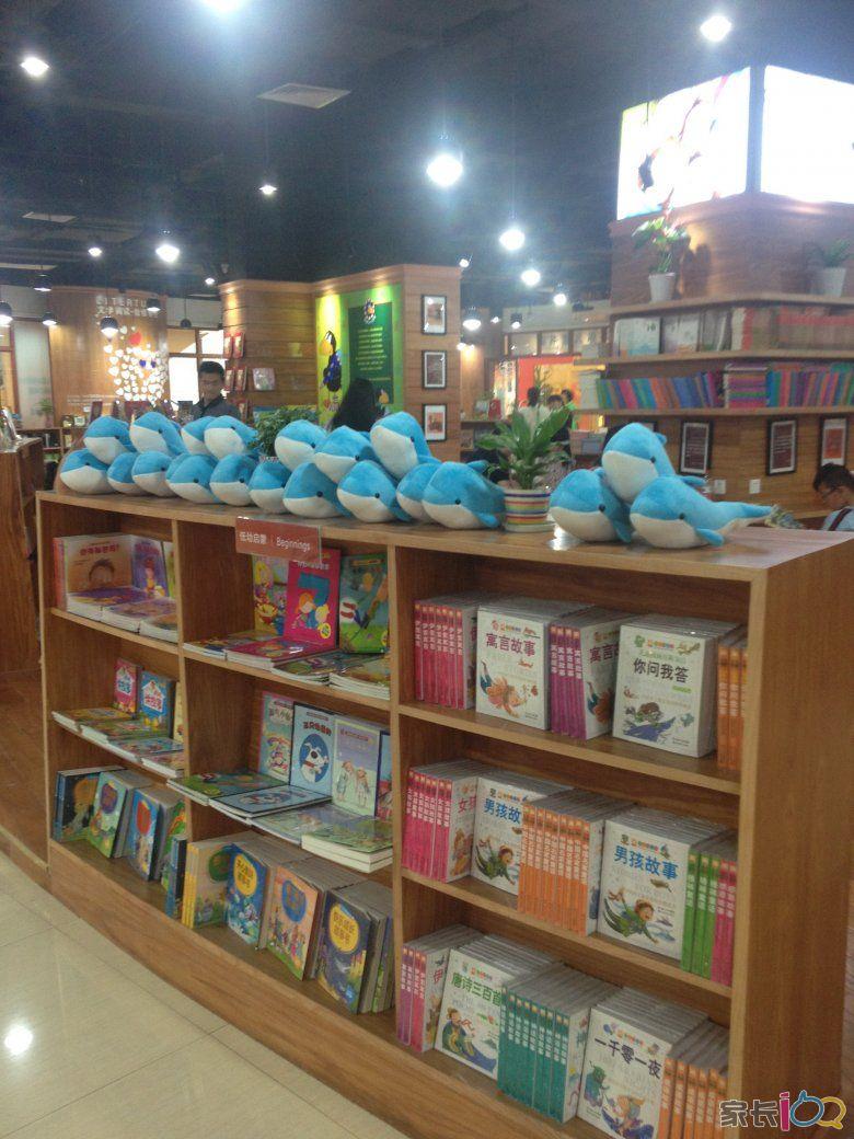给10086个赞的汉阳人信汇海豚儿童书店!