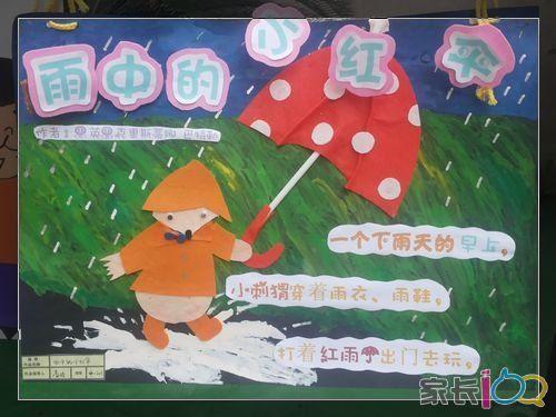 晒幼儿园作业——荐书海报(1 26份海报模板) - 家长
