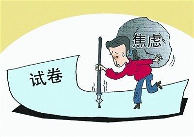 动漫 卡通 漫画 设计 矢量 矢量图 素材 头像 400_282