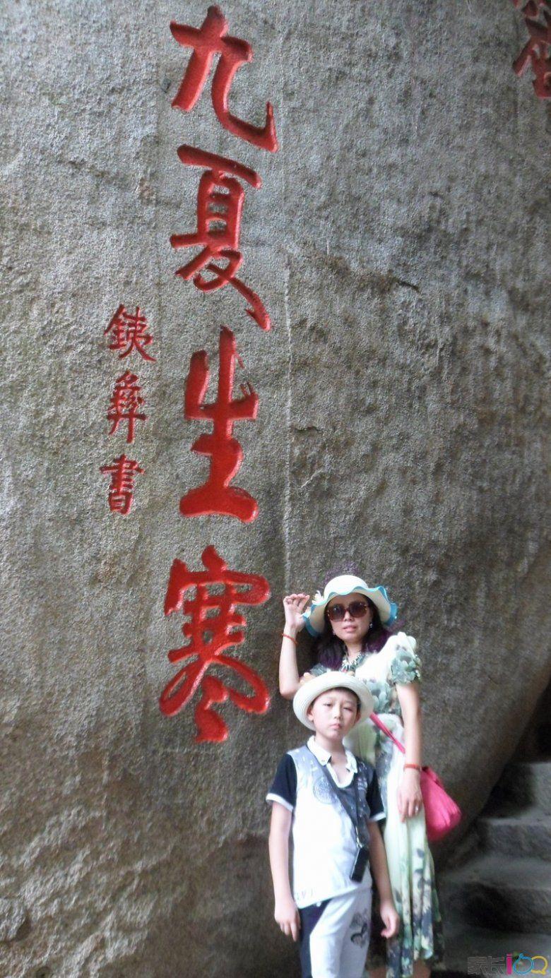 广州去青岛三天游