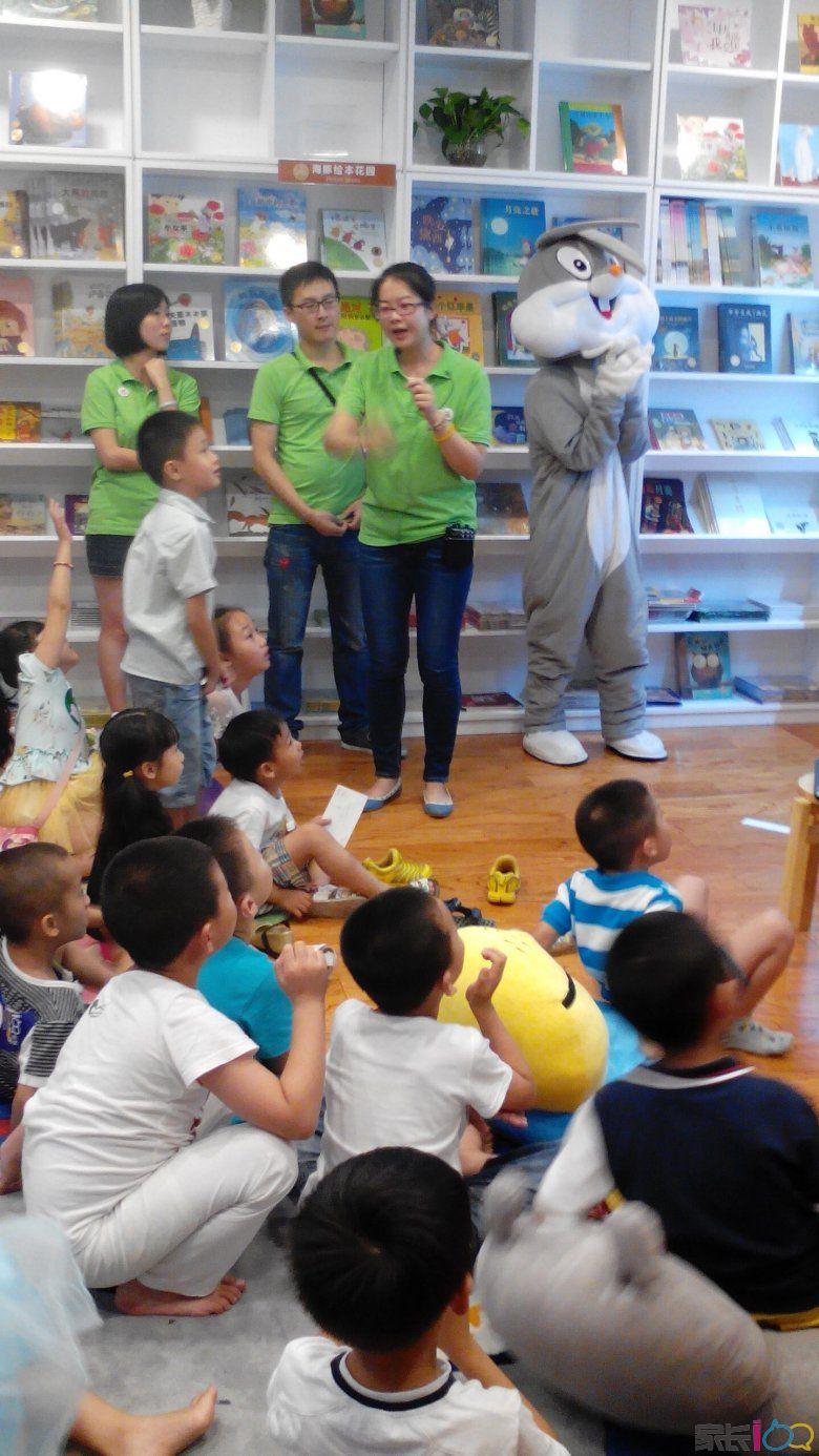 海豚书店 精神家园——海豚儿童书店世贸店活动汇报