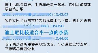 QQ截图20150317173930.jpg