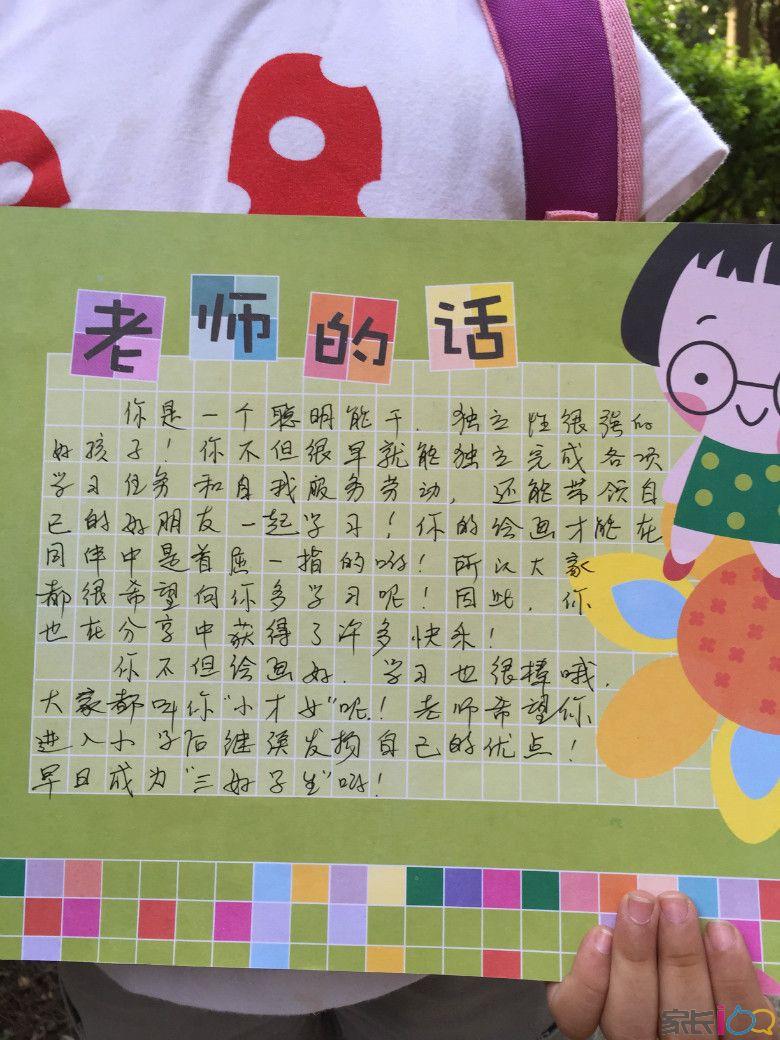 【幼儿园毕业季】,晒毕业时光,记录宝贝人生中的第一次毕业感动