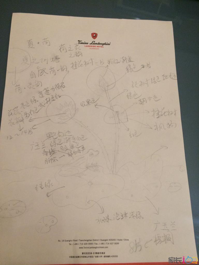 作者: 淏淏宝贝 时间: 2015-10-14 11:12 标题: 树叶贴画------幼儿园手工作业 幼儿园布置的手工作业:树叶贴画,爸比从草图构图、选用树叶脱叶肉留叶脉、脱色阴干再染色到最后的剪切粘贴,一共用了4天的时间终于完成作品。。。。