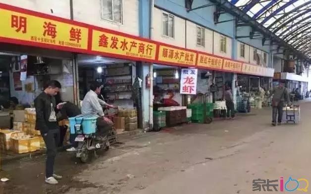 华南海鲜批发市场