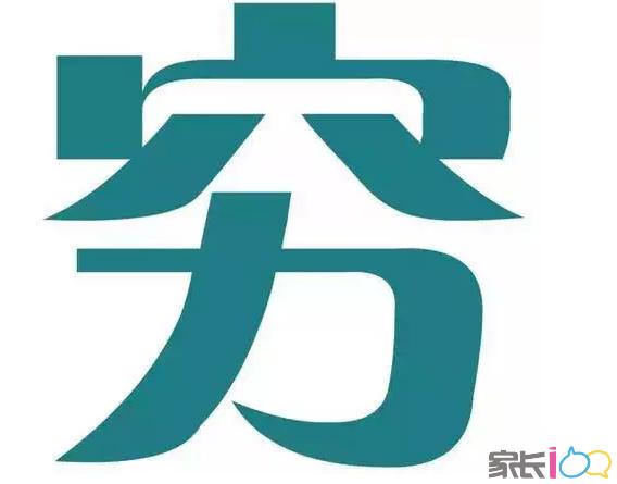 logo logo 标志 设计 矢量 矢量图 素材 图标 568_445
