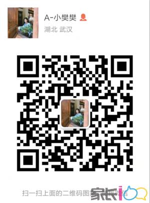 微信_副本.png