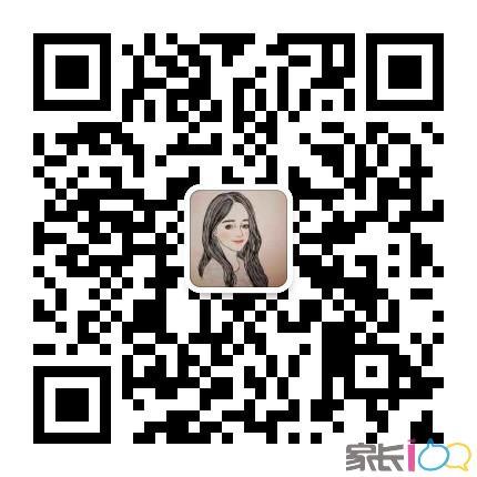 微信图片_20170912151637.jpg