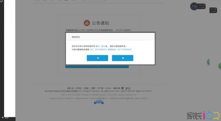 微信图片_20171020204430.jpg