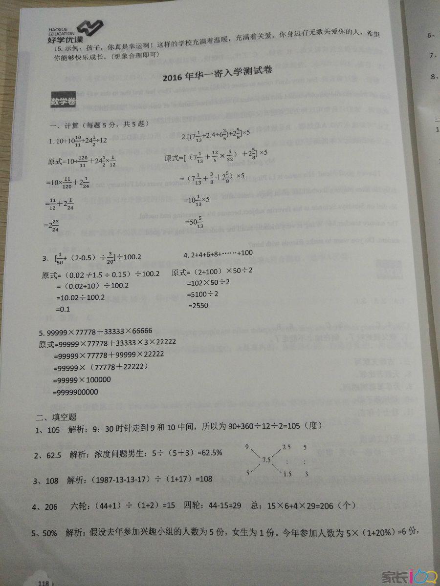 161018o98lu9y1sxsxyv8z.jpg
