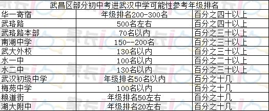 微信图片_20180109113930_副本.png
