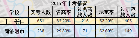 微信图片_20180109150150_副本.png