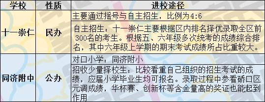 微信图片_20180109150203_副本.png