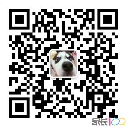 微信图片_20180105095616.jpg