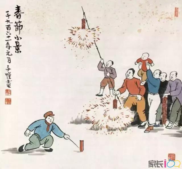 丰子恺 《春节小景》.jpg