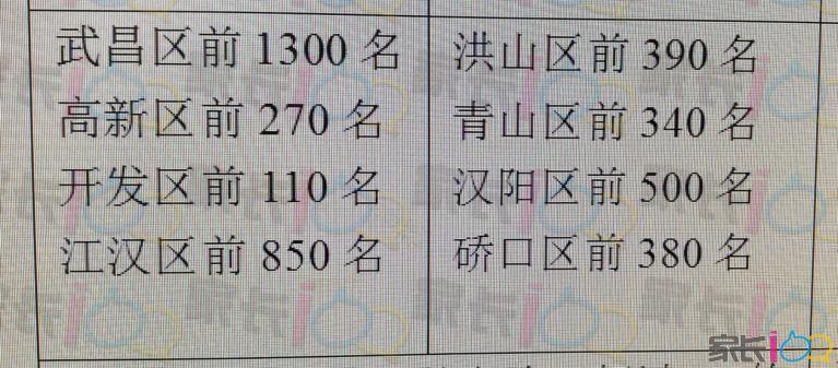QQ图片20180213114429_副本.jpg