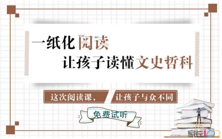 QQ图片20180307090717_副本.png