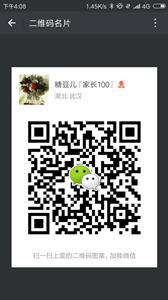QQ图片20180112160646.png