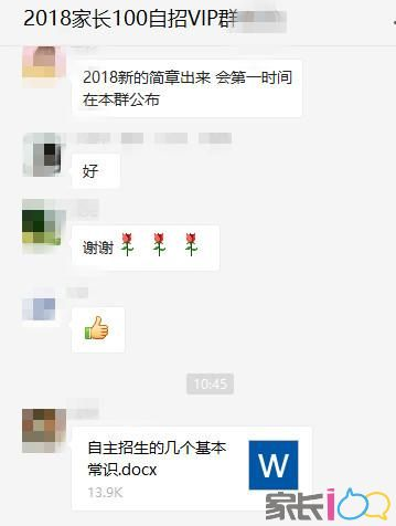 vip推荐范例图_马赛克.jpg