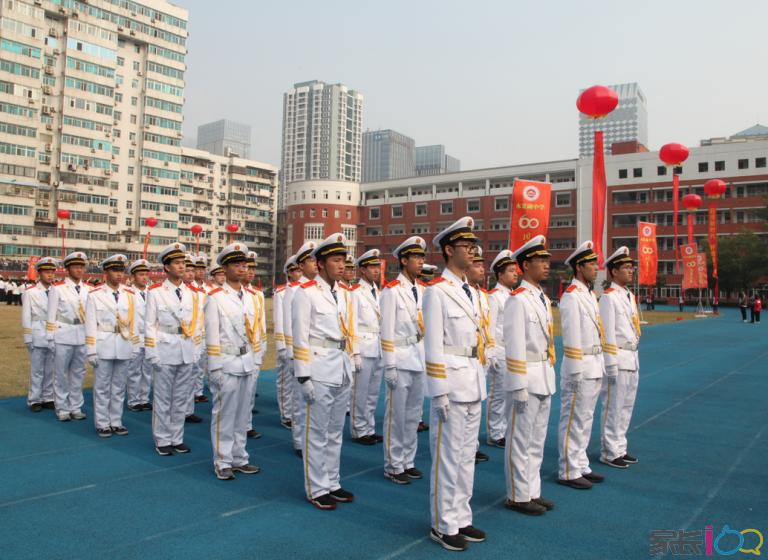 国旗队1.png
