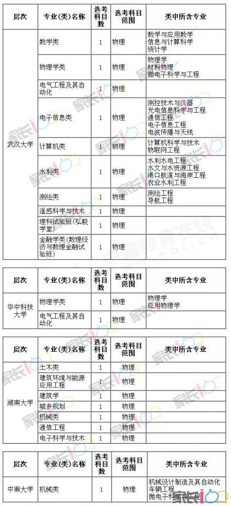 41_看图王(1)_副本.jpg