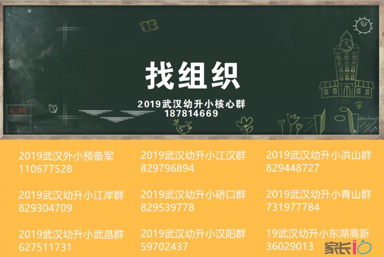 QQ截图20181214232518_副本.png