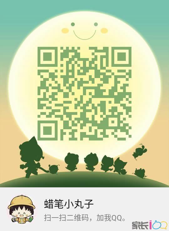 微信图片_20181215020132.jpg