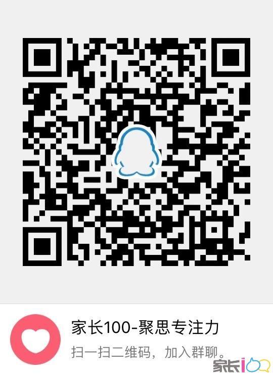 微信图片_20181226203949.jpg