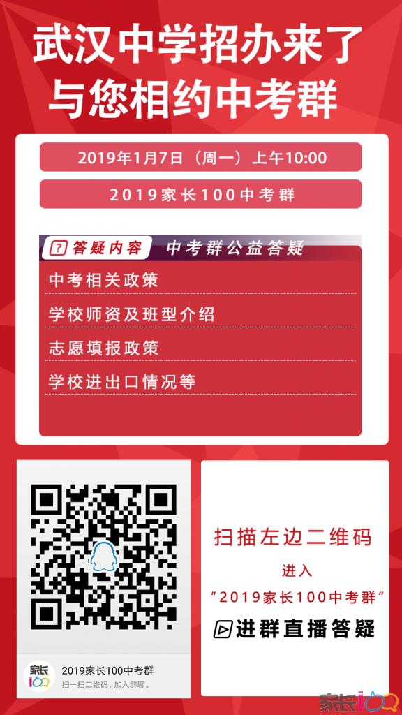 微信图片_20190104103618.png