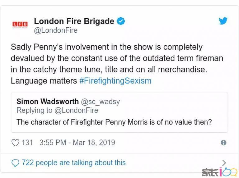"""小猪佩奇又火了,这一次,它涉嫌""""性别歧视"""""""