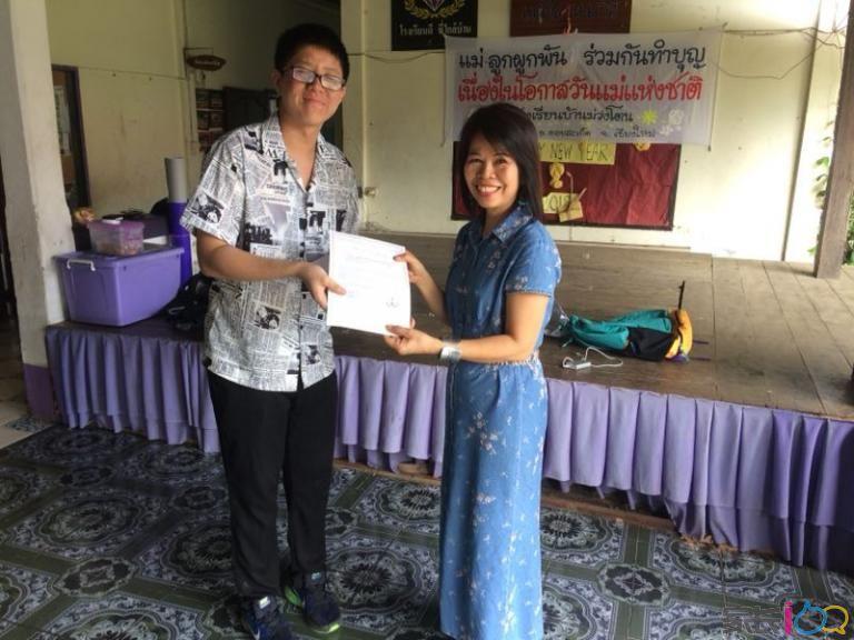泰国支教.jpg