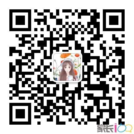 小晞 小编个人微信.jpg