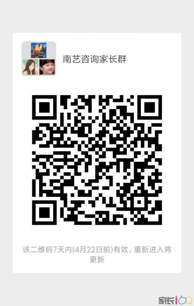 微信图片_20190415201217.jpg