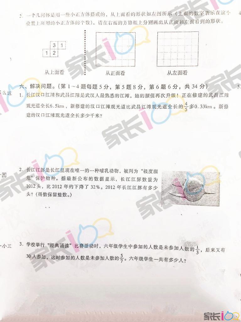 数学-5.jpg