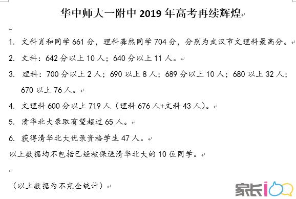 QQ图片20190623171626.png