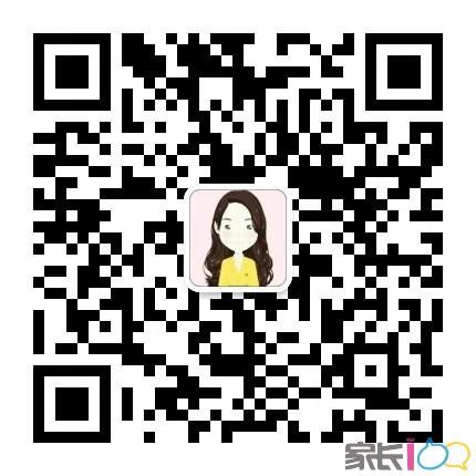 微信图片_20190708154334.jpg