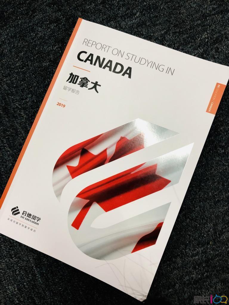 加拿大留学报告.jpg