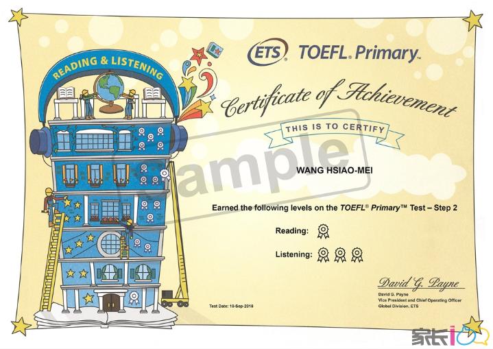 美国小学托福考试即将在汉开考助力升学
