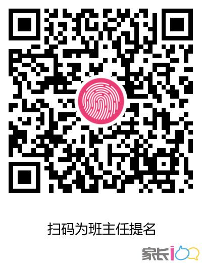 微信图片_20190902161516.png