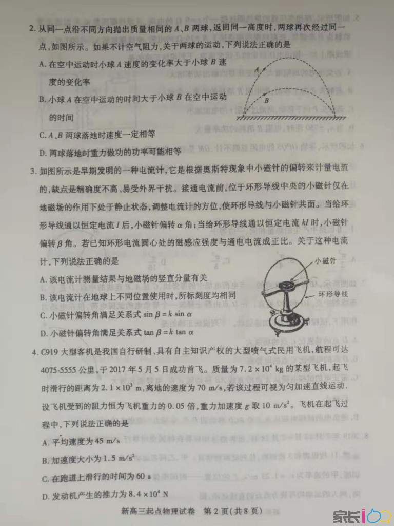 物理2.png