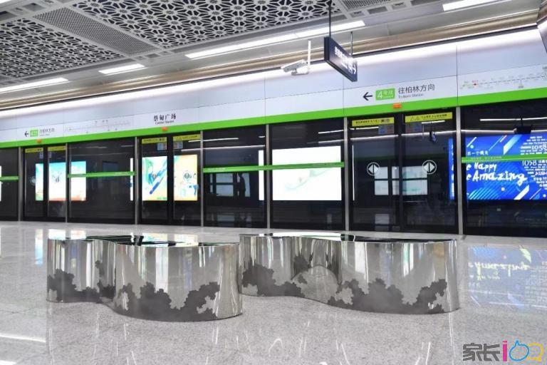 官宣!明天上午9时,武汉这条地铁线正式开通!